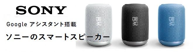 LF-S50G新発売!!