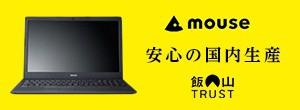 マウスパソコン