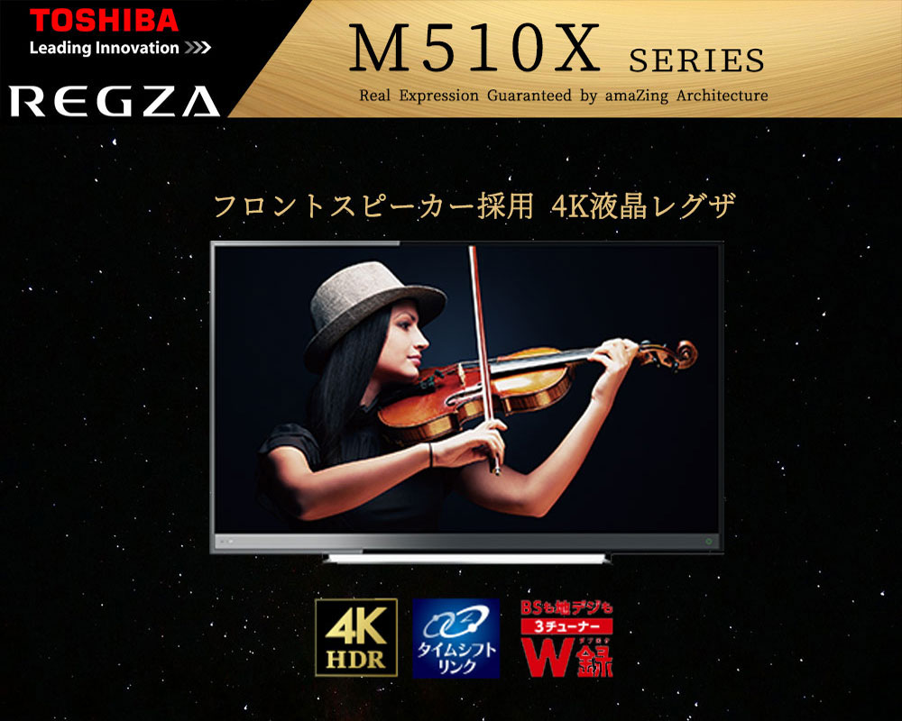 Z810X4Kテレビ