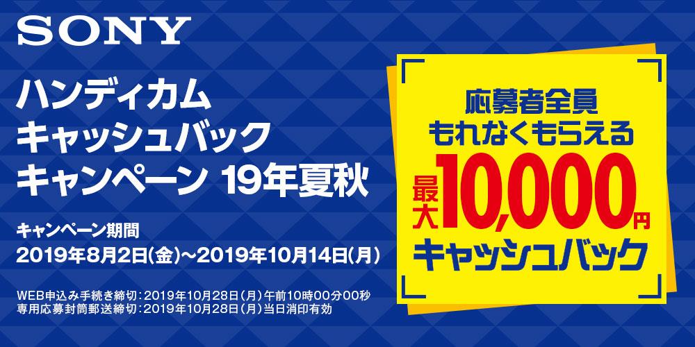 CPバナー1000×500