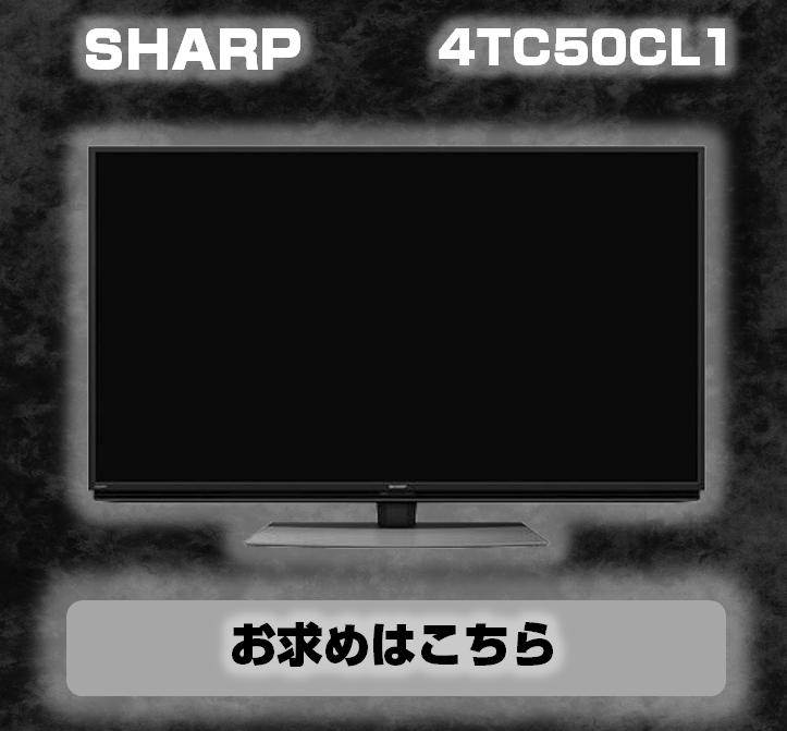 4TC50CL1