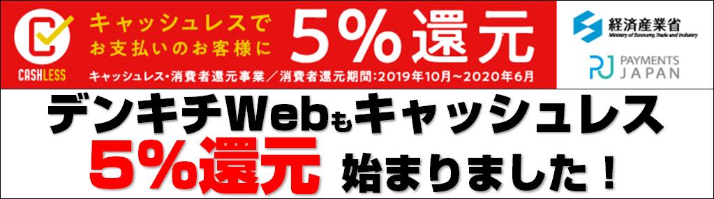 WEB_CL