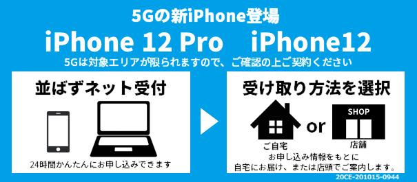 OLS_1014_iPhone
