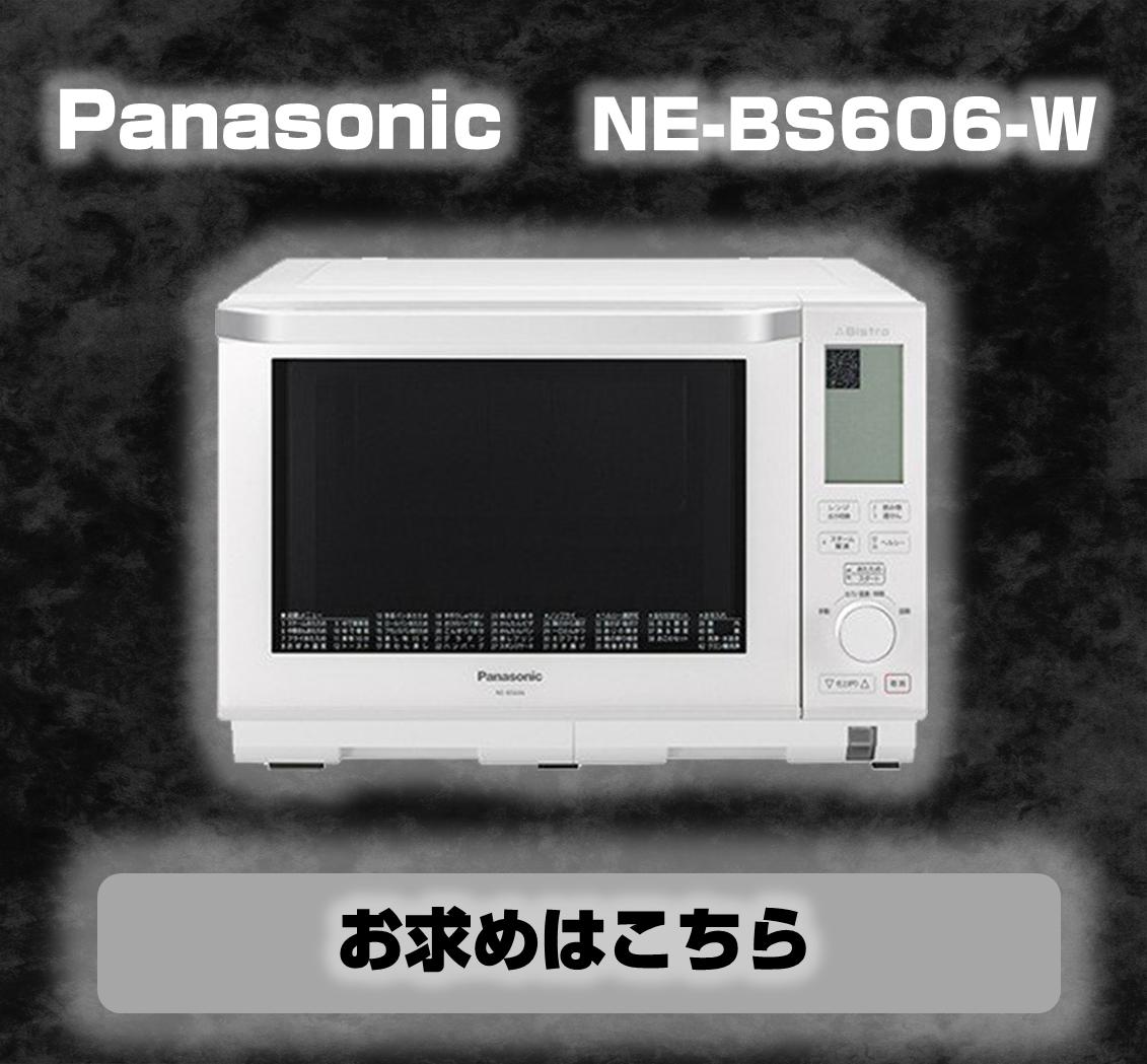 BS606