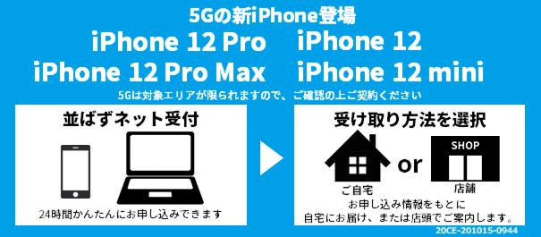OLS_1104_iPhone_4種