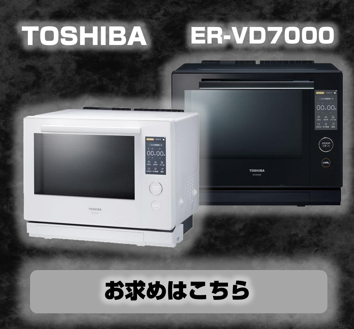 VD7000