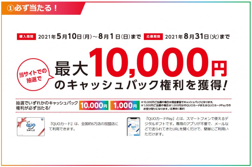 10000EN
