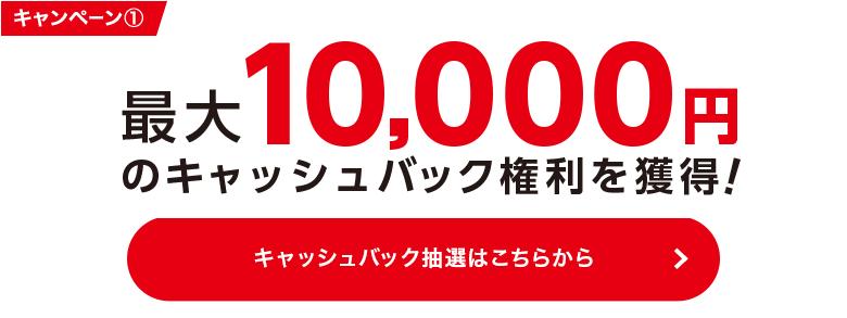 boximg_top_01A